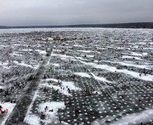 Concurso de pesca más grande del mundo, Ice Fishing Extravaganza, Minnesota, Brainerd Jaycees, pesca, hielo